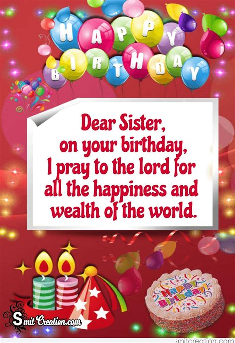 birthday wishes  sister pictures  graphics smitcreationcom page