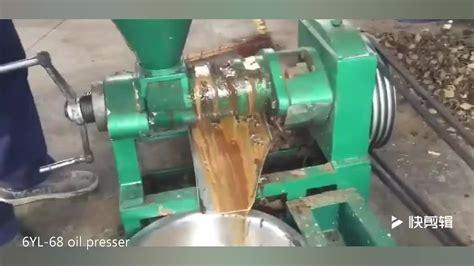 40 50 kg h baobab seeds expeller corn processing machine buy avocado press machine