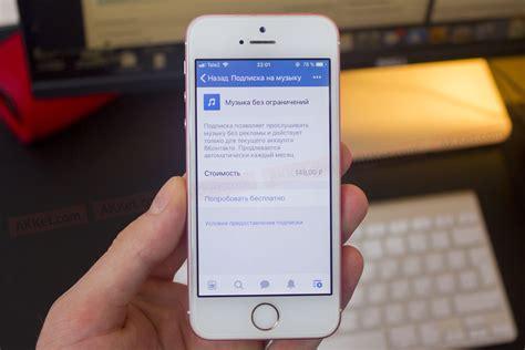 Секретный способ позволяет слушать музыку во «ВКонтакте