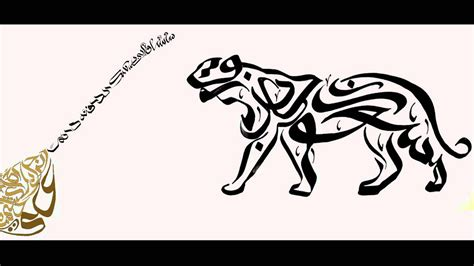 art  arabic calligraphy youtube