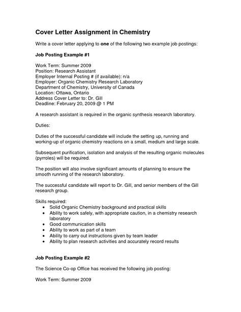 Cover Letter For Position by Sle Cover Letter For Position Template