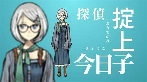 anime baru tamat 2018 seri monogatari tamat nisioisin sudah menyiapkan novel baru