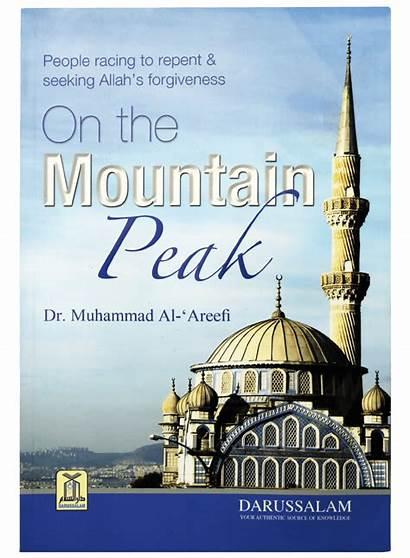 Peak Mountain Darussalam Pakistan