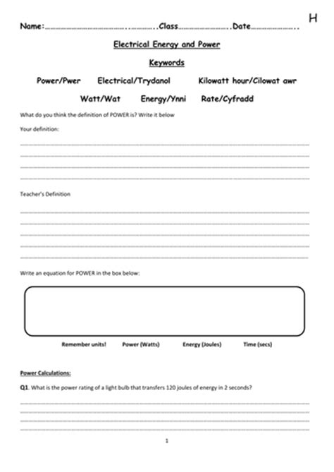 electrical energy and power worksheets by nftb99