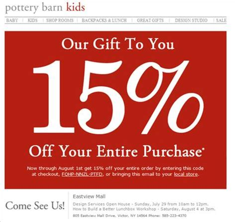 pottery barn teen code pb coupons cyber monday deals on sleeping bags