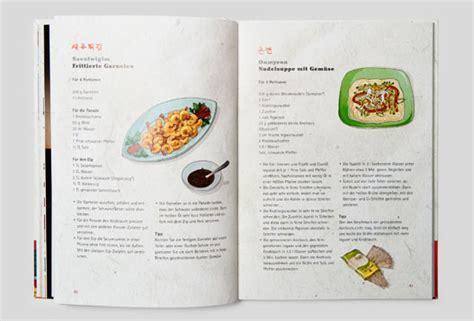 cuisine design das kochbuch ariane bille grafikdesign und food