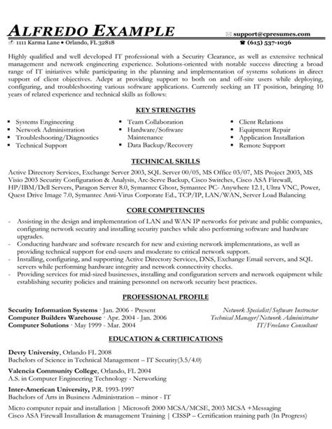 2016 trends it functional resume