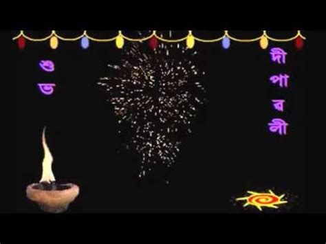 Diwali Animation Wallpaper - happy diwali 2014 wishes diwali greetings wallpaper