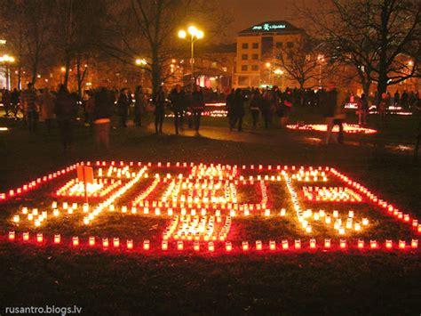 18. novembris Jelgavā - svētku izlaidums