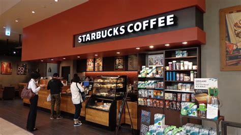 """STARBUCKS COFFEE"" Cafe in Tokyo Solamachi"