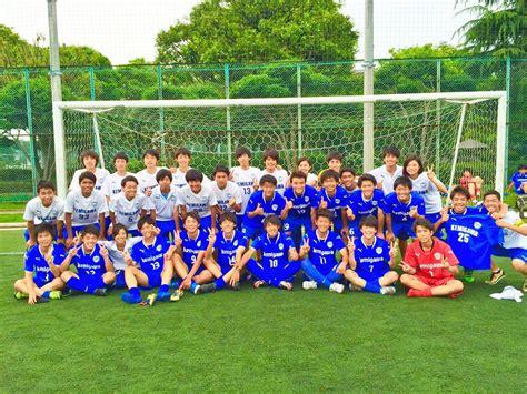茨城 県 サッカー 掲示板