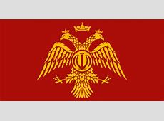 Romania Fidem Pacis Alternative History FANDOM