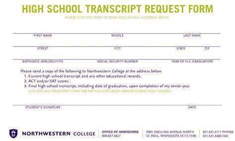 22462 sle records request form request letter for college transcript 28 images 187