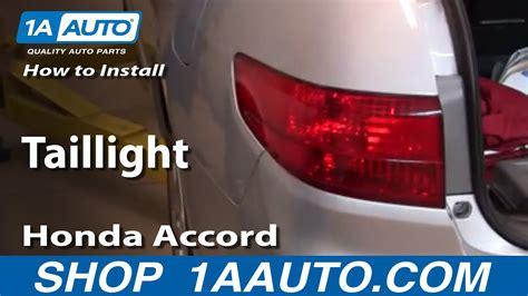 install replace taillight honda accord sedan  door