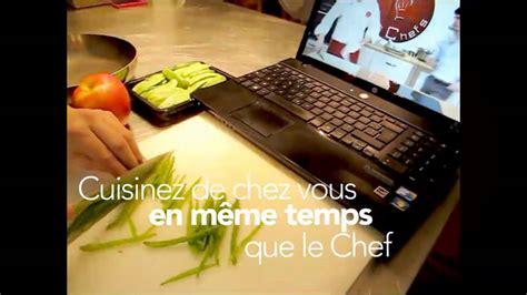 cours de cuisine gratuit cours de cuisine live en ligne de l 39 atelier des chefs