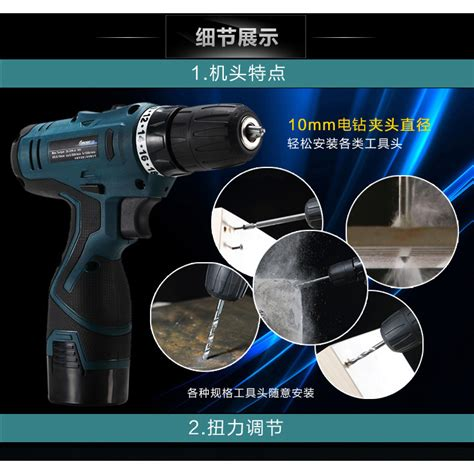 lomvum bor listrik lithium battery rechargeable 220v 12v blue jakartanotebook com