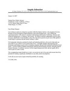 Sle Cover Letter For Internship In Information Technology Investigation Officer Cover Letter Sle Resume Cover Letter