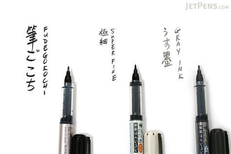 kuretake fudegokochi brush  regular jetpenscom