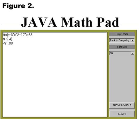 java math function image search results