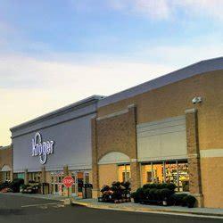 Kroger Bloomfield Maple by Kroger 29 Reviews Grocery 12731 S Saginaw St Grand