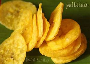 Ruchik Randhap (Delicious Cooking): Pathekaan (Banana ...