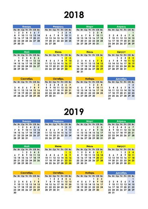 kalendar na god skachat raspechatat muru