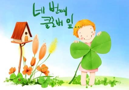 korean children illustrator psd