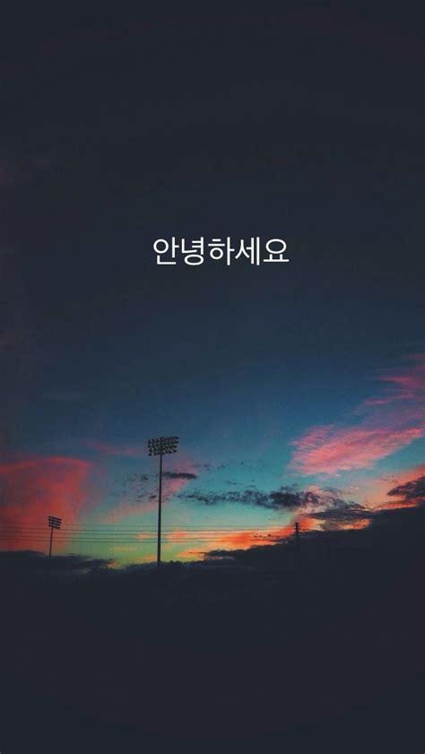 aesthetic wallpaper korean   tumblr