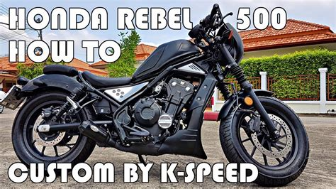 New Honda Rebel 500