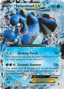 pokemon seismitoad ex furious fists ultra rare card