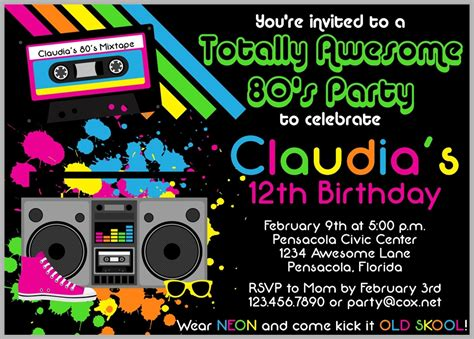 80s party invitations template free cobypic com