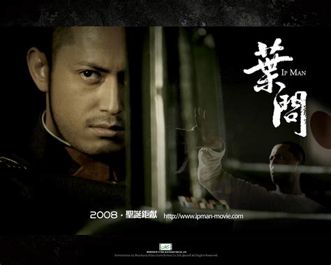 Wallpaper Ip Man