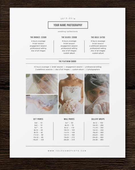 photography pricing template price list template etsy