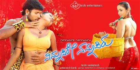 Browse 2010 Movie Poster Gallery [total