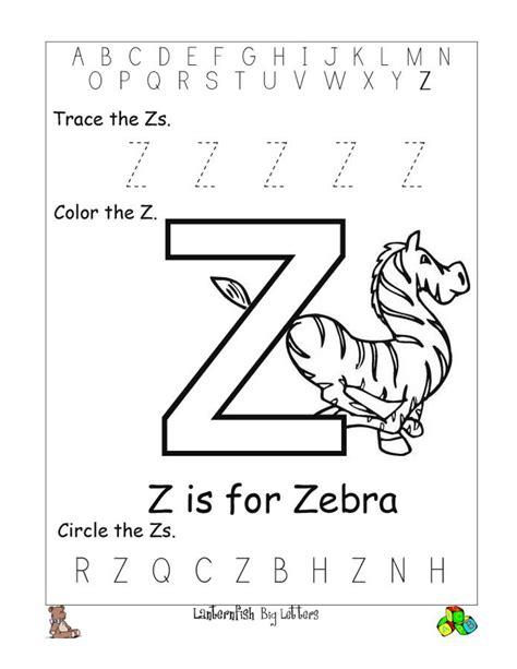 letter  worksheets  print activity shelter