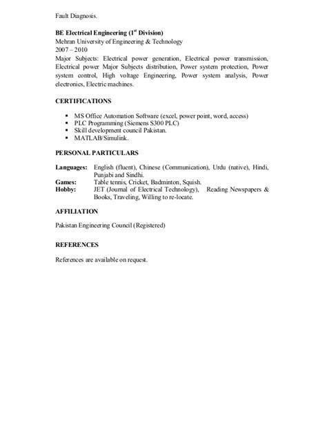 Muhammad Asif's CV