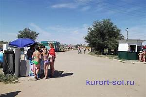 Лечение псориаза в соль илецк оренбургская область
