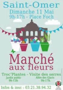 dimanche 11 mai vendez achetez troquez vos plantes With affiche chambre bébé avec pot de fleur autonome