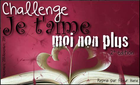 Challenge Romance Je T'aime, Moi Non Plus, 2° édition