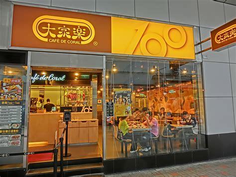 fast food cuisine wiki fast food restaurant upcscavenger