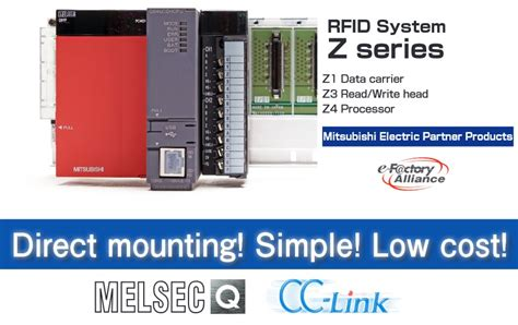 direct mounting simple low cost b plus id system z series 最新情報