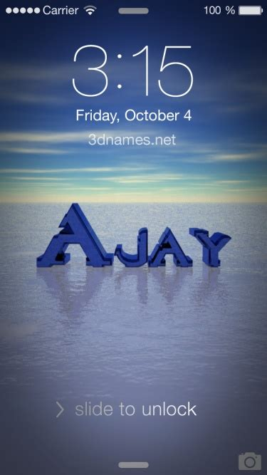 Ajay 3d Name Wallpapers Animations - preview of horizon for name ajay