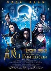 Painted Skin: The Resurrection - Wikipedia