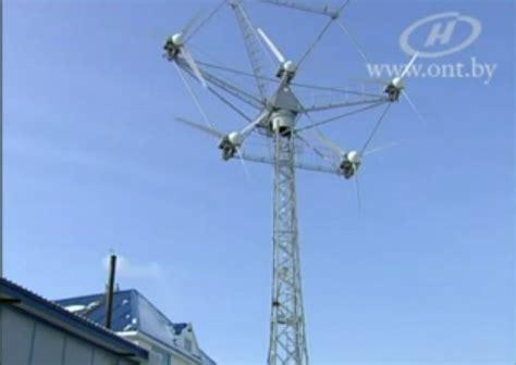 Saphon изобрела дешевые и эффективные ветряки без лопастей