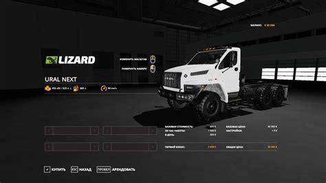 ural  truck  ls farming simulator  mod