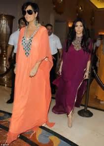 1000 Images About Arab Things On Pinterest Arabic Dress Muslim Wedding Dresses And Kaftan
