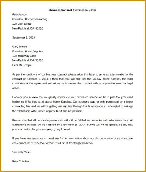 service letter format  employee fabtemplatez