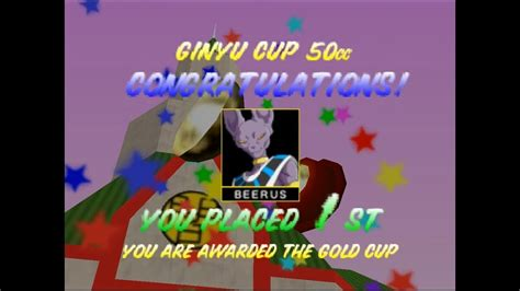 """However, coins do not provide any speed advantages to the player. Mario Kart 64 """"Dragon Ball 64"""" mod (Nintendo 64) Special Cup - YouTube"""