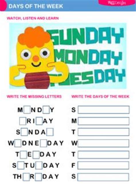 worksheets  misscecilia
