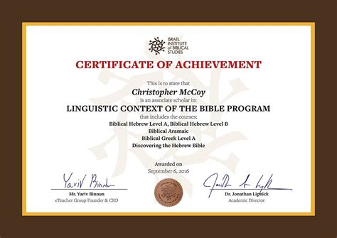 Of The Bible Certificate Certification And Accreditation Israel Institute Of
